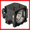 Projector lamp module EMP 61 original Projector lamps bulbs original packing