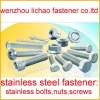 stainless steel fasteners (nut and bolt)