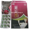 capsule interpretation of the rapid build the devil weight loss weight loss products quick weight loss