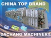 HYGIENIC WET TISSUE MACHINE