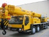 XCMG QY40K mobile crane