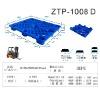 Plastic Pallet  (ZTP-1008D )