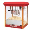 maikeku popcorn machine, a rang of choice,popcorn cart