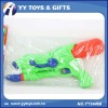 Big size air power water gun