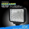 Professtional Video Light LED 5009 for Cameras and video cameras