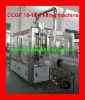 CCGF 18-18-6 automatic filling machine