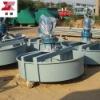 pan mixer machine manufacturer-Zhengzhou Chengxiang Heavy