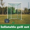 Inflatable & Portable Golf Equipment(Practice Net)