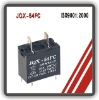 20A 1H relay/power relay/JQX-54FC