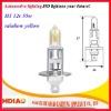 amber 12v 55w halogen light bulb H1