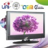 DVD LCD small size st -lcd 0856