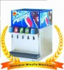 Multifunctional coca-cola machine(CE&ISO-9001 Approval,Manufacture)