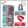 wholesale silk scarf pattern