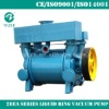 liquid ring vacuum pump for paper making industry