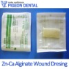 Pigeon alginate wound dressing,speed healing,function dressing