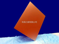 IMS Insulated Metal Substrate (SY-01)