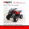 Orion 2013 new style semi auto 110CC AGA-9 Utility Atv
