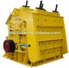 [Photo] new generation sand making machine