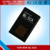Unicomda cell phone battery 5CA for nokia