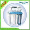 2012 standard ro water system