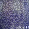 Nylon Fabric with fashion printing and coating