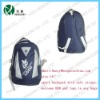 cheap book bags for Junior Middle School Students