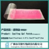 physical fever cooling patch can be used with drugs