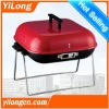 Portable bbq grill with stand BQ04
