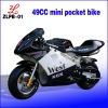 49cc Mini Pocket Bike(ZLPB-01)