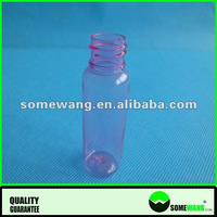 2012 pet bottles free samples 150ml