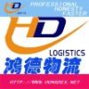 Fast Air freight forwarding from Shenzhen to Asia