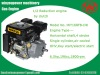 6.5horse power clutch reduction gasolne engine168FB-DR specially for go kart