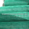 1'' Pvc Coated Welded Wire Mesh