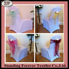 Wholesale Cheap Chair Covers