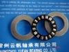 81105 TN Thrust needle bearing and washer