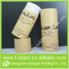 Fancy small cosmetic cardboard boxes and paper corrugated box