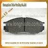 japan brake pad for Mitsubishi