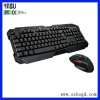 OEM Wireless keyboard and mouse suit for games