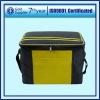 70D Insulated Cooler Bag With Shoulder Strap-COB-015