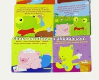 cartoon painting book