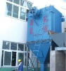 DMC standalone pulse cloth vacuum dust collector house