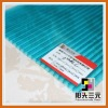 Sell Polycarbonate Hollow Sheets,building material