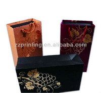 2Pack Wine Box and Bag Laminated