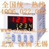 LC4H water-proof counter Din 48 size LCD Digital counter 4-digit electronic counter model LC4H8-R4-AC240V