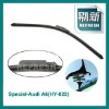 AUDI A6L windshield wiper blade