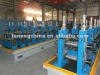 HG127 Carbon steel tube mill