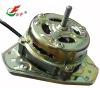 70w spin motor