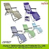 Top selling luxury dual use relax folding lounge chair