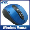 cool design best super mini rf wireless optical mouse 2012