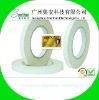 Guangzhou Super quality hot melt adhesive tape KH1618